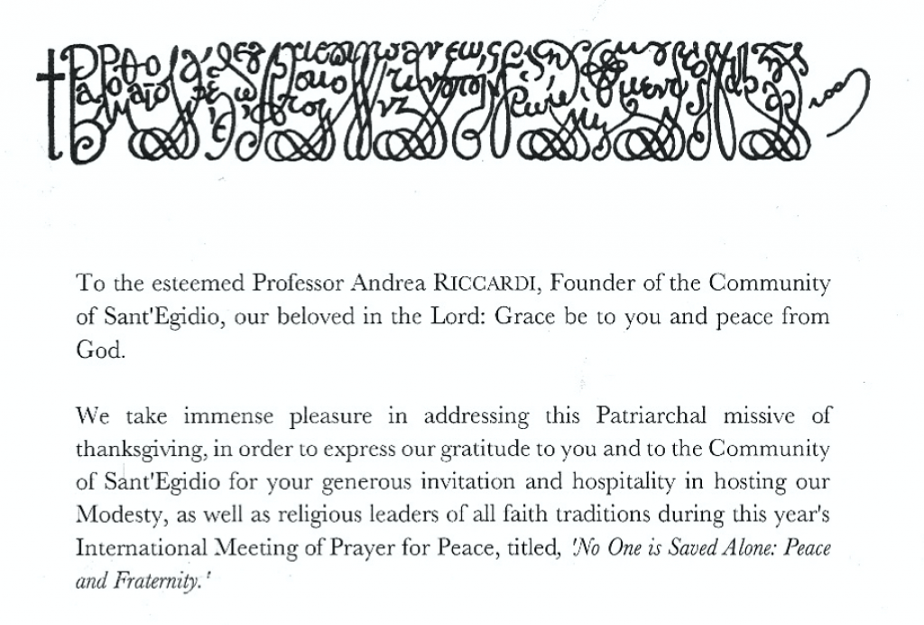 A common vision of Fraternity and Peace, in the letter of Patriarch Bartholomew I to Andrea Riccardi, following the Meeting for Peace in Rome